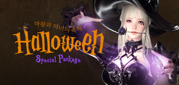 Halloween Special Package